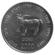 10 shillings (Chèvre) – revers