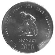 10 shillings (Singe) – revers