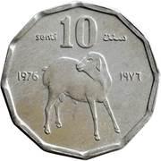10 senti (FAO) – revers