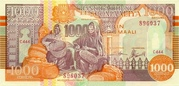 1000 Somali Shillings – avers