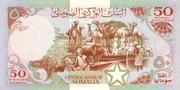 50 Shilin / 50 Shillings – revers