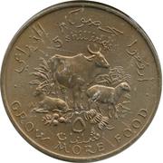 5 shillings (FAO) – revers