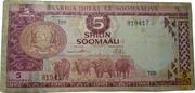5 Shilin / 5 Shillings 1978 – avers