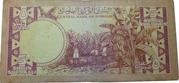 5 Shilin / 5 Shillings 1978 – revers