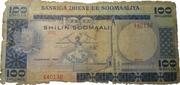 100 Shilin / 100 Shillings 1980 – avers