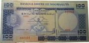 100 Shilin / 100 Shillings 1981 – avers