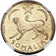 50 centesimi (Essai) – avers