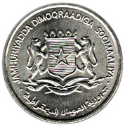 1 shilling (FAO) – avers
