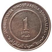 1 shilling (FAO - Essai) – revers