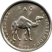 10 shillings (FAO) – revers