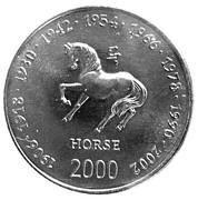 10 shillings (Cheval) – revers