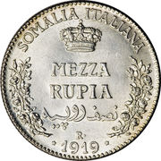 ½ rupia - Vittorio Emanuele III – revers