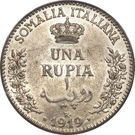 1 rupia - Vittorio Emanuele III – revers