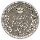 ¼ rupia - Vittorio Emanuele III – revers