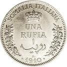 1 rupia - Vittorio Emanuelle III – revers