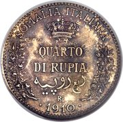 ¼ Rupia - Vittorio Emanuele III (Essai) – revers