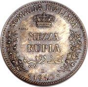 ½ roupie - Vittorio Emanuele III (Essai) -  revers