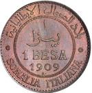 1 besa - Vittorio Emanuele III – revers