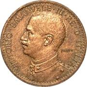 1 besa - Vittorio Emanuele III (Essai) – avers