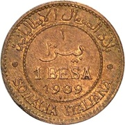 1 besa - Vittorio Emanuele III (Essai) – revers