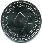 10 shillings (Verseau) – revers
