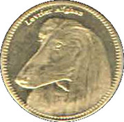 5 Shillings ( Afghan hound ) – revers