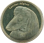 5 Shillings ( Afghan hound ) – revers