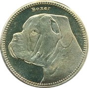 5 Shillings   ( Boxer ) – revers