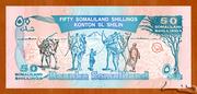 50 Shillings -  avers