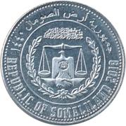 1 shilling (Gazelle) – avers