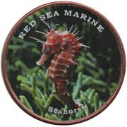1 Shilling (Seahorse) – revers