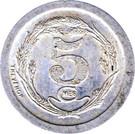5 centimes (Chambre de commerce) – revers