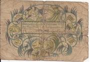 25 Pfennig (Sonneberg) – revers