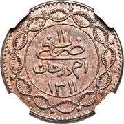 10 Qirsh - Abdullah Ibn Mohammed – revers