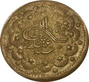 20 Piastres -  Abdullah Ibn Mohammed – avers