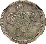 5 Piastres - Abdullah – avers