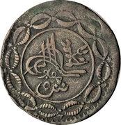 5 Qirsh - Abdullah (with denomination) – avers