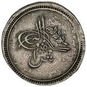10 Piastres - Abdullah (plain borders) – avers