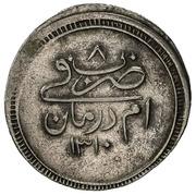 10 Piastres - Abdullah (plain borders) – revers
