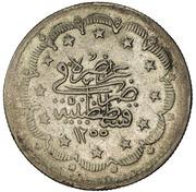 20 Qirsh - Mohammed – revers