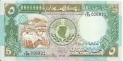 5 sudan pounds -  avers