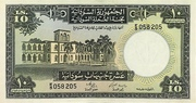 10 Sudanese Pounds -  avers