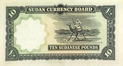 10 Sudanese Pounds -  revers