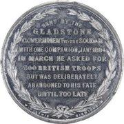 Medal - General C.G. Gordon - The Latest Christian Martyr – revers