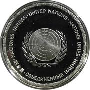 Sudan U.N Medallion – revers