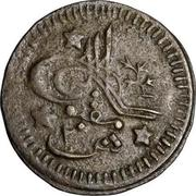 2 Piastres - Abdullah (with stars) – avers