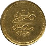 100 Qirsh - Mohammed – revers