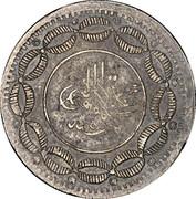 20 Piastres - Abdullah – avers