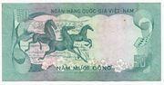 50 Đồng – revers