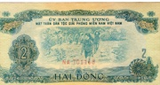 2 Đồng (Unissued) – avers